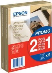 Premium Glossy Photo Pap 100 x 150 mm, 255g 80ark