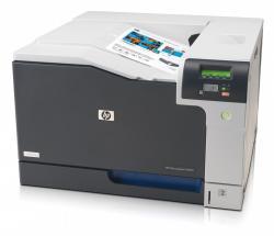 Color LaserJet CP5225DN CE712A