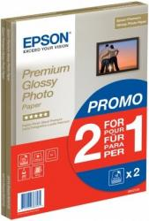 Premium Glossy Photo Pap A4, 255g/m., 30 Sheet