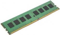 Pamięć 8GB 2666MHz DDR4 Non-ECC CL19 DIMM 1Rx8