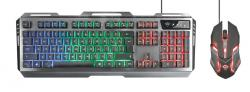 GXT 845 Tural Gaming combo