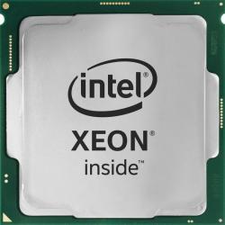 Procesor Xeon E-2236 Box BX80684E2236