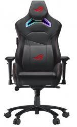 Fotel dla graczy ROG Chariot CZARNE