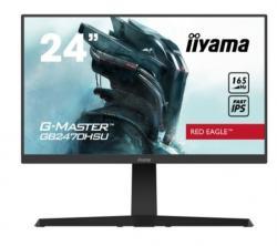 Monitor 23.8 cala GB2470HSU-B1 0,8ms,HDMI,DP,IPS,PIVOT,FreeSync,USB