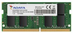 Pamięć SO-DIMM DDR4 2666 8GB CL19 SingleTray