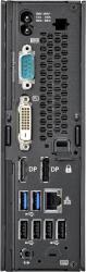 Mini PC Esprimo Q558/W10Pro i3-9100/8GB/SSD256/DVD
