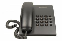 KX-TS500 Black przewodowy