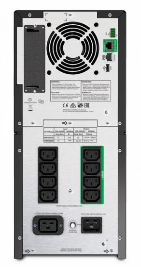 SmartUPS SMT2200IC 2.2kVA/1.98W Tower SmartConnect