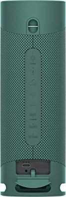 Głośnik Sony SRS-XB23 Oliwkowy