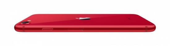 iPhone SE 128GB Czerwony